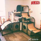 貓窩貓舍貓房子別墅貓爬架貓架貓樹貓抓板抓柱貓玩具 igo 七夕好康