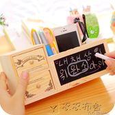 多功能時尚創意筆筒木制可愛抽屜收納盒雙層黑板筆筒