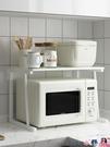 微波爐架 廚房微波爐架子烤箱置物架桌面臺面雙層放電飯煲飯鍋分層支架收納 LX coco