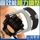 台製!可調式握力器(20~60KG調節)高效能腕力器另售臂力器健美輪啞鈴槓片重訓運動健身器材手套