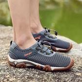 夏季男士休閒鞋透氣男鞋網鞋 夏天網眼戶外輕便登山運動鞋網面鞋
