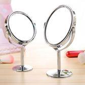 臺式宿舍學生化妝鏡子桌面便攜小圓鏡子少女心雙面鏡梳妝鏡公主鏡