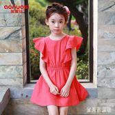女童荷葉邊短袖洋裝 2019夏季新款公主裙棉質小女孩韓版裙子 BT1587『寶貝兒童裝』