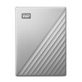 WD My Passport Ultra行動硬碟-4TB(炫光銀)【愛買】