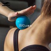 按摩球按摩球足底筋膜球 深層肌肉放鬆健身球手握手球腳底經膜球  走心小賣場YYP