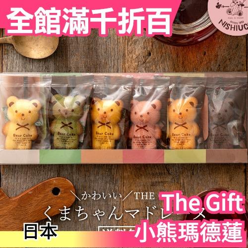 日本原裝 The Gift 小熊瑪德蓮蛋糕禮盒 6入 中秋禮盒 東京伴手禮【小福部屋】