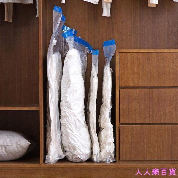 立體抽空氣壓縮袋大號真空袋 加厚棉被衣物被子真空收納袋