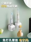 牙刷架電動牙刷架牙刷置物架掛架支架壁掛放置收納架子托架底座放置器 晶彩