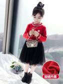 女童洋裝 女童秋冬加絨內搭連身裙冬裝兒童加厚紅色裙子洋氣童裝公主裙 歐歐流行館