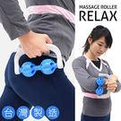 台灣製造 瑜珈滾輪棒按摩珠手把.指壓按摩棒瑜珈棒按摩球美人棒滾輪珠運動健身按摩器材