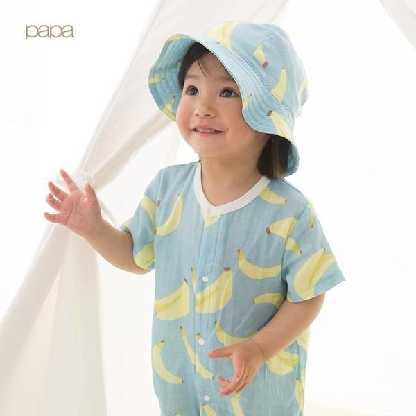 papa爬爬 夏季棉嬰兒遮陽帽 寶寶帽子太陽帽兒童薄帽紗布防曬帽