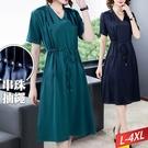 V領綁帶收腰純色洋裝(2色) L~4XL...