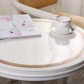 百姓館 軟玻璃PVC圓桌布防水防燙防油免洗