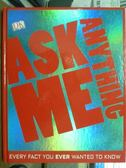 【書寶二手書T7/動植物_QAA】Ask Me Anything_Richard Walker
