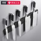 磁鐵刀架廚房壁掛式免打孔磁性刀具收納置物架吸鐵石磁吸菜刀磁力 設計師生活
