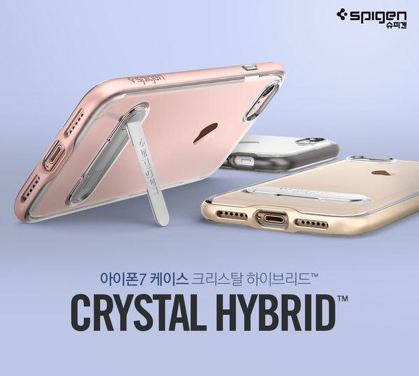 【贈玻璃貼】Spigen SGP iPhone 8 7 4.7吋 Crystal Hybrid 可站立支架 防撞邊框 透明背蓋 手機殼 保護殼