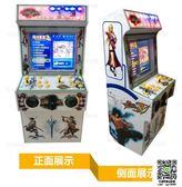 月光寶盒5S兒童機投幣游戲機拳皇街頭爭霸鐵甲威龍街機格斗   99一件免運