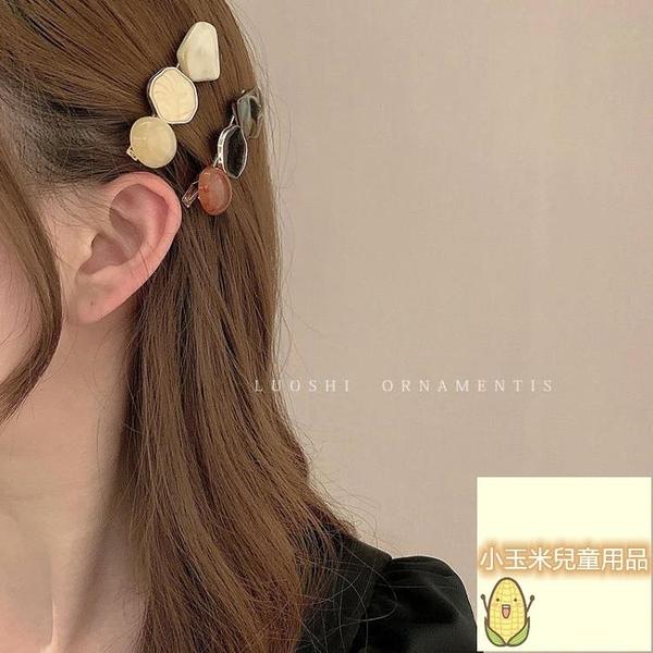 劉海髮卡子鴨嘴夾頭飾法式復古髮夾女邊夾側邊【小玉米】
