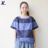 【早秋新品】American Bluedeer -條紋亞麻上衣(魅力價) 秋冬新款
