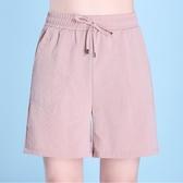 冰絲棉麻短褲女夏季寬鬆薄款高腰顯瘦黑色大碼五分褲女休閒寬管褲 艾瑞斯居家生活