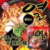 韓國 OTTOGI 不倒翁 辛辣拉麵 (單包入) 120g 拉麵 泡麵 辛辣麵 韓國泡麵 消夜