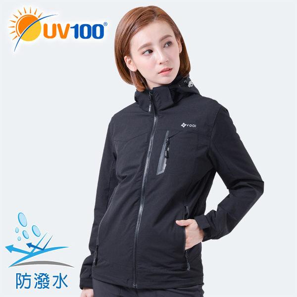 UV100 防曬 抗UV 超防潑水機能女款外套-連帽可拆