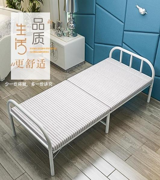 曙亮折疊床單人午休辦公室午睡簡易便攜家用陪護租房成人木板鐵床 MKS快速出貨