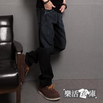 MIT台灣製漸層刷色造型口袋伸縮中直筒牛仔褲@樂活衣庫【3317】