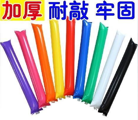 [衣林時尚] 加厚款加油棒 充氣棒 活動棒 拉拉棒 60x10cm 報價為1組2根價格 重約16g (現貨)