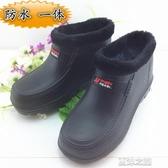 雨鞋-冬季新款中低筒防水棉鞋男女厚底防滑一體泡沫保暖加絨雨鞋雪地靴 夏沫之戀