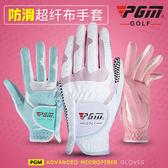 健身手套  兩雙 高爾夫球手套 女款 防滑型手套 雙手 防曬透氣夏款下殺購滿598享88折