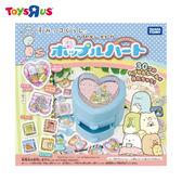 玩具反斗城 TAKARA TOMY 角落小夥伴立體貼紙機