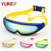 兒童泳鏡防水防霧電鍍中大童游泳眼鏡男童女