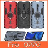 OPPO Reno 2Z RenoZ Reno2 指環鋼鐵俠 手機殼 支架 保護殼 全包邊 防摔