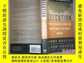 二手書博民逛書店Execution:罕見The Discipline of Ge