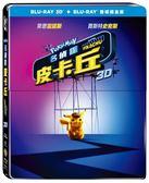 【停看聽音響唱片】【BD】名偵探皮卡丘 3D+2D 雙碟鐵盒版