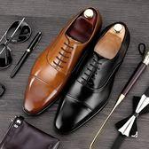 皮鞋 男士休閒鞋潮味頭層真皮三接頭英倫 手工牛津黑色商務鞋-新主流旗艦店