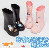 兒童雨鞋雨靴套裝大童防滑寶寶男童膠鞋【極簡生活館】