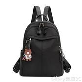 後背包牛津布後背包女2021新款時尚韓版百搭休閒女士背包旅行大容量書包