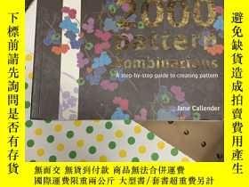 二手書博民逛書店2000罕見Pattern CombinationsY14581 看圖 看圖 出版2011