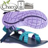 Chaco ZCW02_HD41綠鑽薰衣草 女越野運動涼鞋-Z2夾腳款 綁帶涼鞋