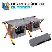 日本 DOPPELGANGER 好收納雙人椅 FS2-246 / 露營 登山