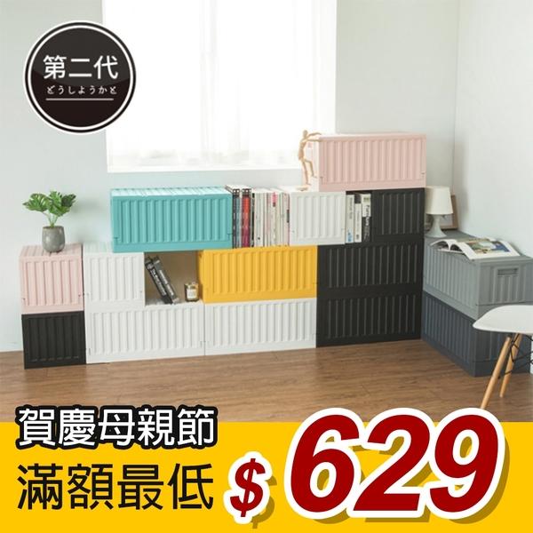 樹德 多色可選 收納箱 可摺疊 貨櫃造型 大容量【R0134】 FB-6432貨櫃收納椅 MIT台灣製 完美主義