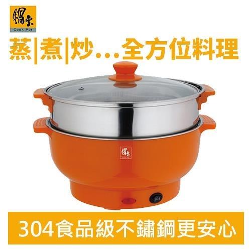 鍋寶 EC-350-D 3.5L 多功能 料理鍋