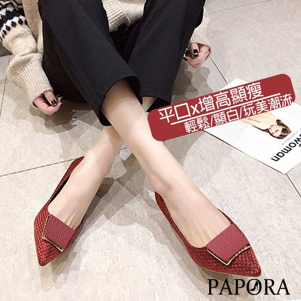 PAPORA方扣設計高跟鞋包鞋KK3378黑色/紅色/灰色