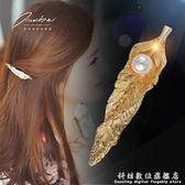 發夾成人韓國簡約個性百搭夾子頭飾發飾清新淑女氣質優雅邊夾發卡 科炫數位