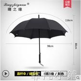 熱銷雨傘雨傘長柄男女長傘直柄雨傘定制logo廣告傘印字照片定做批發黑傘LX