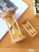 飾品擺件禮物木質沙漏計時器3/5/30分鐘時間創意小擺件家居裝飾品兒童刷牙防摔易家樂