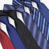 領帶男正裝商務寬8公分純深藍紅黑色職業結婚新郎正韓懶人拉?條紋