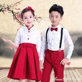大合唱團演出服中小學生校服兒童合唱服元旦詩歌朗誦服裝主持人女 艾美時尚衣櫥